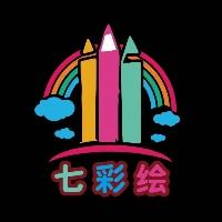 东莞横沥镇七彩绘玩具礼品店