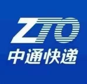东莞市億通货运代理有限公司